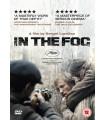 In the Fog (2012) DVD