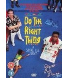 Do the Right Thing (1989) DVD