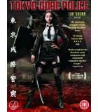 Tokyo Gore Police (2008) DVD