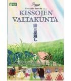 Kissojen valtakunta (2002) DVD