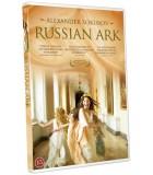 Russian Ark (2002) DVD