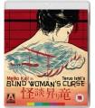 Blind Woman's Curse (1970) (Blu-ray + DVD)