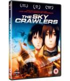 The Skycrawlers (2008) DVD