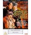 Chinese Odyssey (2002) DVD